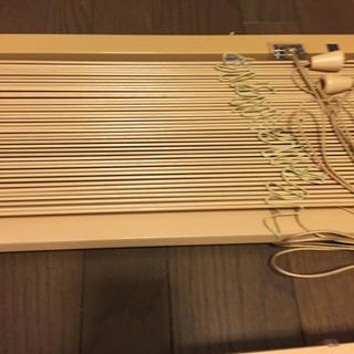 ニトリ 木製ブラインド 2個セット 88x138cm