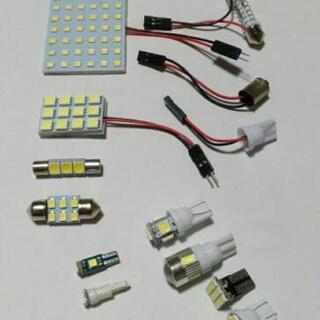 車,バイク用LED 各種ございます