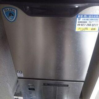 ダイワ冷機製氷機