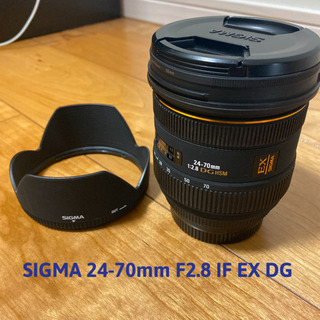 SIGMA 24-70F2.8 IF EX DG HSM/C
