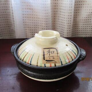 【お取引中】土鍋(1人用) 径 22cm