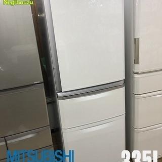 美品【 MITSUBISHI 】三菱  335L 3ドア冷蔵庫 ...