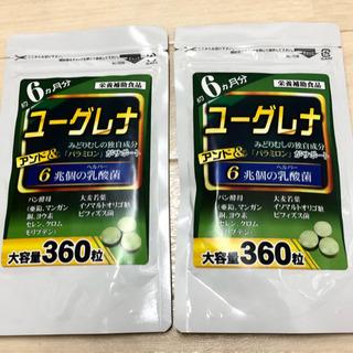 【1年分!】ユーグレナ  サプリメント ミドリムシ 360粒 2...