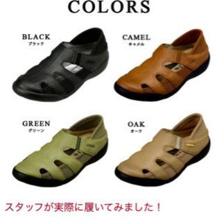 【美品】軽量スニーカー ブラック 23.5