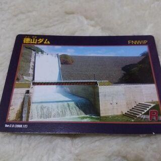 無料☝徳山ダムのダムカード