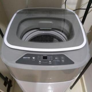 ミニ 洗濯機 ベステック