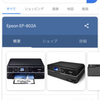 デスクトップ&プリンター 美品 3万5千円で譲ります。