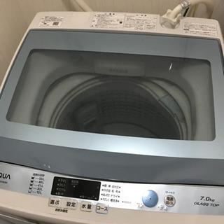 AQUA ガラストップ7.0L洗濯機
