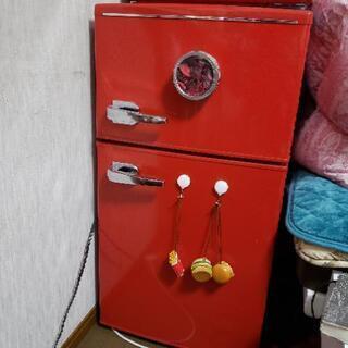 ※取りに来ていただける方!※ レトロ 2ドア冷蔵庫 レッド