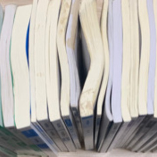 公務員試験 参考書 2019年度採用試験分