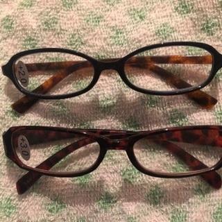 老眼鏡セット(箱なし)