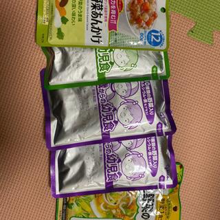 (お取引中)1歳〜のベビーフード♡矢野駅でのお取引であれば無料で...