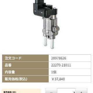 破格値引き!トヨタ ISC 22270-21011 アイドルエア...