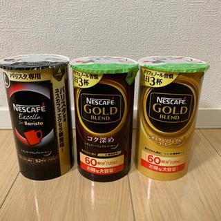 ネスレ コーヒー 他