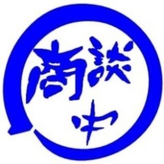🚨平日🕜13時半〜🕑14時のみ【used処分品】100 パジャマ