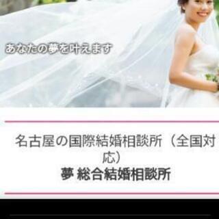 多忙の為中国女性 (日本語話せる方を募集しております)