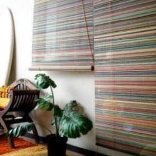リゾート風 カラフルすだれ2本 竹と天然木