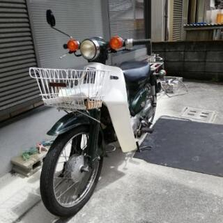 ホンダスーパーカブ 72cc登録