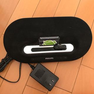 フィリップス Bluetooth® 搭載ドッキングスピーカーAS351