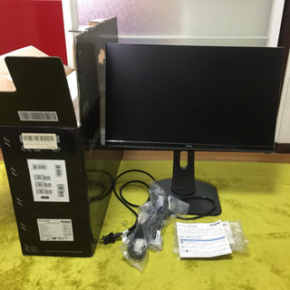 23インチ/フルHD iiyama ディスプレイ モニター XU...
