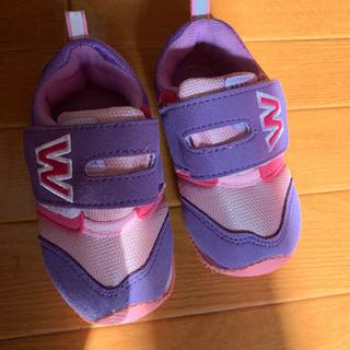 13cm 靴