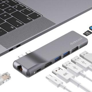 未開封新品dodocool MacBook Pro 2019 ハブ LAN ポート 4K HDMIポート 双方向充電ポートは 100W PD 充電thunderbolt 3に対応 USB Tpye-Cの画像