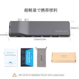 未開封新品dodocool MacBook Pro 2019 ハブ LAN ポート 4K HDMIポート 双方向充電ポートは 100W PD 充電thunderbolt 3に対応 USB Tpye-C - パソコン