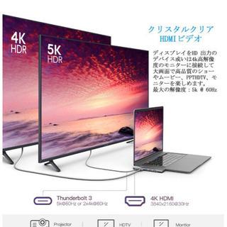 未開封新品dodocool MacBook Pro 2019 ハブ LAN ポート 4K HDMIポート 双方向充電ポートは 100W PD 充電thunderbolt 3に対応 USB Tpye-C − 東京都