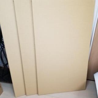 畳 3枚 琉球畳