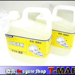未使用品 サラヤ 食器用中性洗剤 サラヤSS 5kg 2本 ¥2...