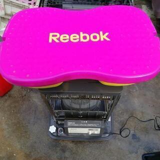 ¥1400  Reebok(リーボック) イージートーンステップ