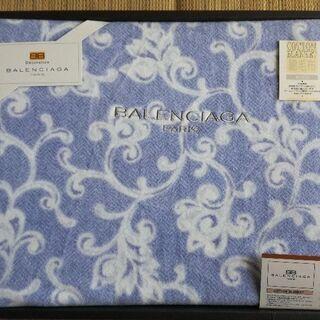 バレンシアガ 綿毛布 未使用 BALENCIAGA