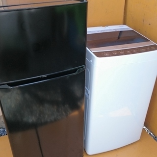 2点まとめて Haier (ハイアール) 2枚ドア 冷凍 冷蔵庫...