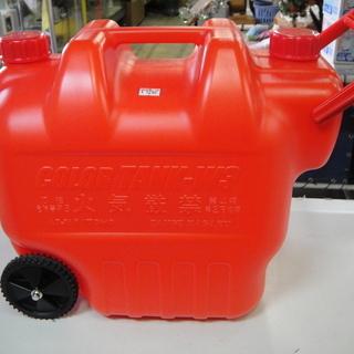 カラータンク 2000GT W3 レッド キャスター付きポリタン...