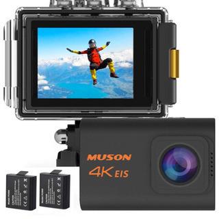 運動カメラ(新品未使用)