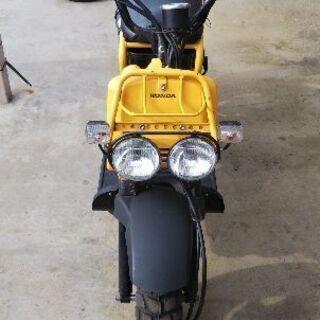 原付バイク売ります。ホンダズーマー県内配達費無料サービス付!