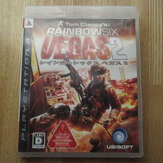 レインボーシックス ベガス2  PS3