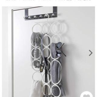 IKEA マルチハンガー ネクタイ掛け グレー
