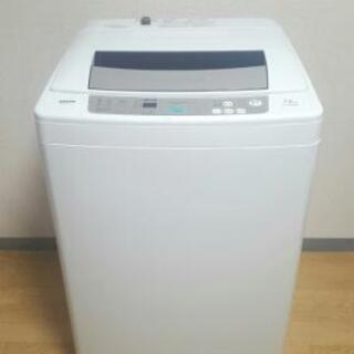 清掃済!7kg 送風乾燥機能付 洗濯機 SANYO 札幌市内配送...