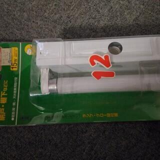 National 照明器具 HH4155GL 15W フルホワイ...