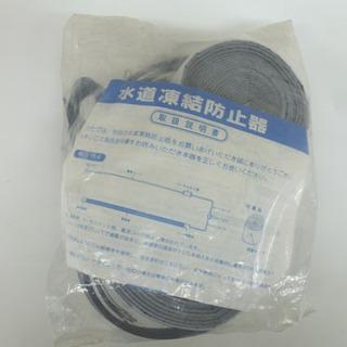 未使用 スズキッド 水道凍結防止器 給排管凍結 保温 ¥1,500-