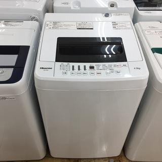 安心の6ヶ月保証付!2016年製 Hisense全自動洗濯機【ト...