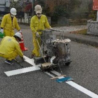 道路のライン工事、標識工事(未経験者大歓迎)