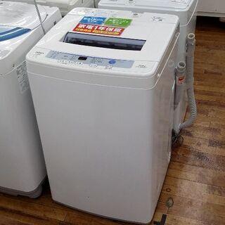 安心の6ヶ月保証つき【トレジャーファクトリー入間店】全自動洗濯機...