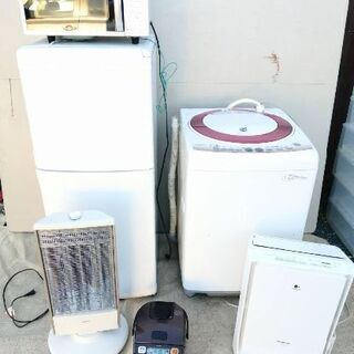 超お買い得‼激安!!家電5点 セット 選択自由‼冷蔵庫 洗濯機 ...