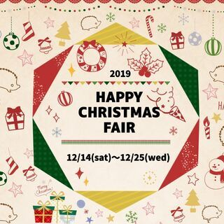 Happy Christmas FAIR 2019 @しゃべコミュ