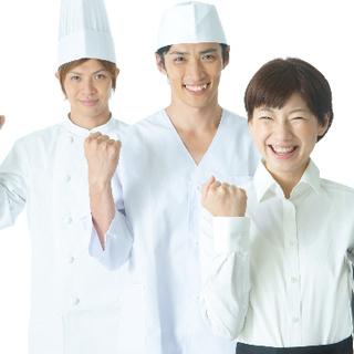 社員食堂の調理員(小平市花小金井)