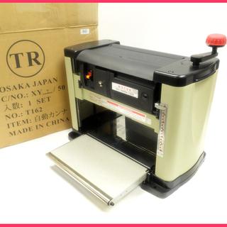 [K1209L] 未使用 トライパワー 電気自動カンナ TR-1...