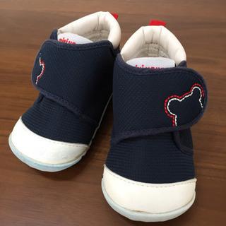 ミキハウス ベビー靴 差し上げます
