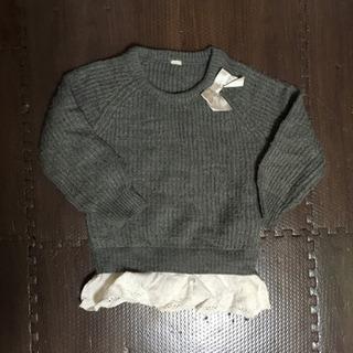 女の子 セーター
